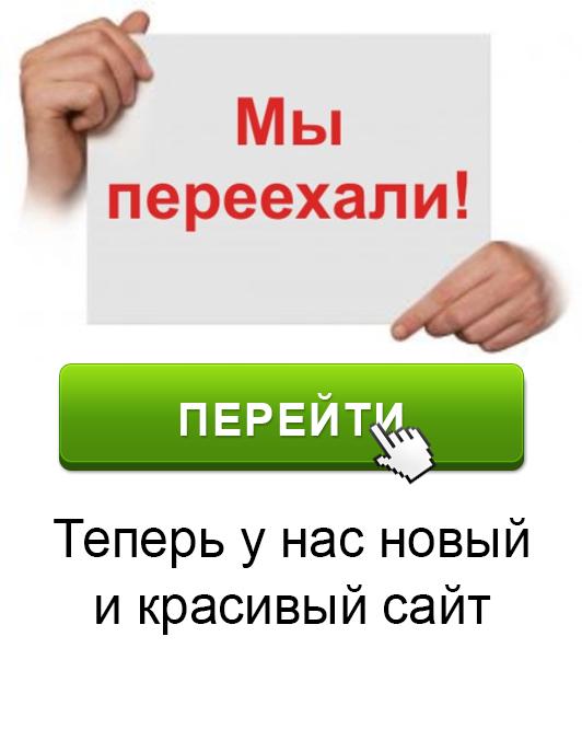 Дешевые путаны и элитные проститутки Санкт-Петербург